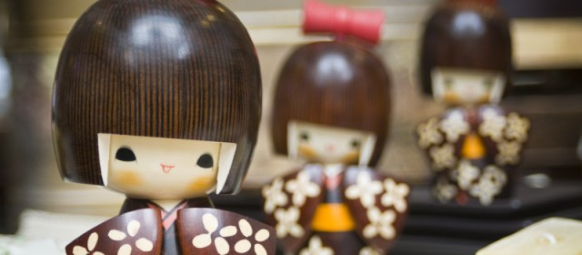 Short Sleeves Kokeshi Dolls