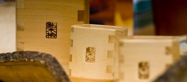 Wooden Sake Set