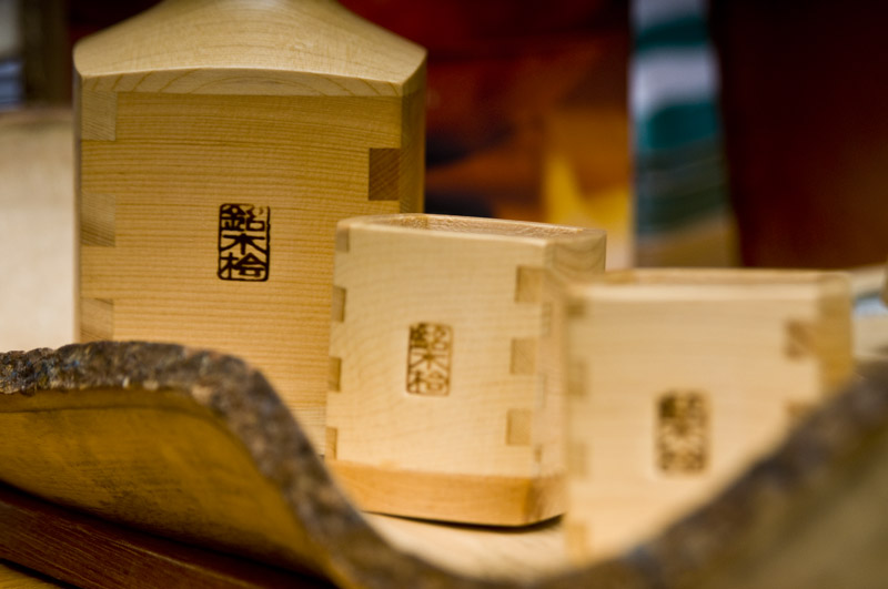 Wooden Sake Set